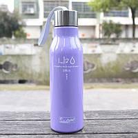Спортивная бутылка (фляга) 750 мл, фиолетовая