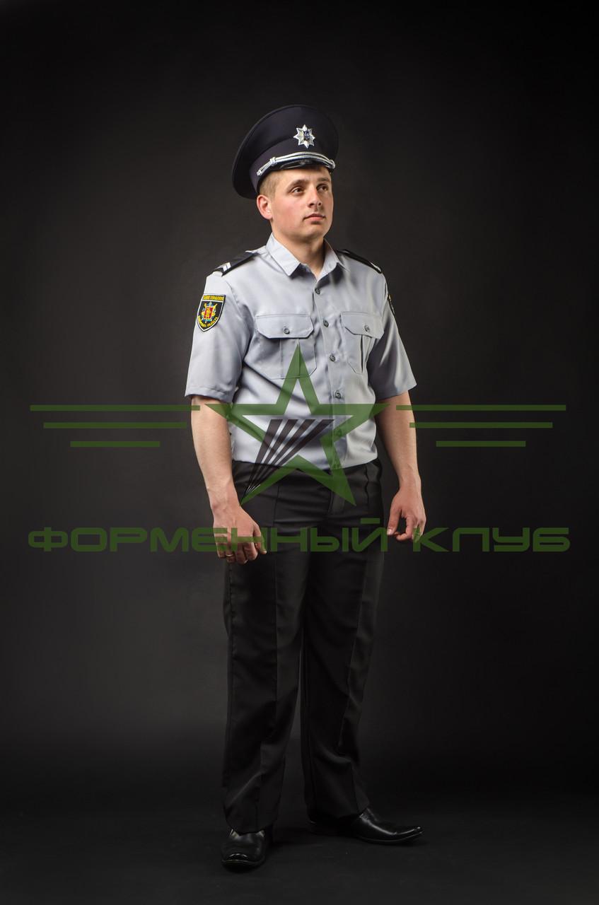 Брюки Полицейские Повседневные