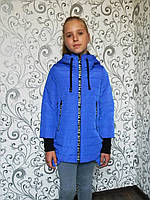 """Куртка весна-осень """"Вилена"""" электрик (голубовато-синий)"""