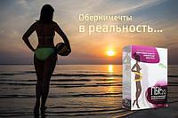 ПБК-20 для похудения (Профессиональный блокатор калорий)