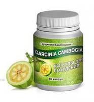 Средство для похудения Garcinia Cambogia