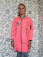 "Демисезонная Куртка ""Бомбер"" коралловый"