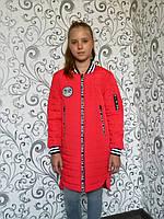 """Демисезонная Куртка """"Бомбер"""" красный"""