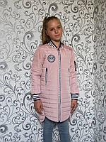 """Демисезонная Куртка """"Бомбер"""" пудра светло-розовый"""