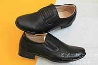 Туфли классические на мальчика детская школьная обувь, мокасины тм Том.м р. 34,35,36,38