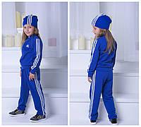 """Костюм двойка """"Adidas"""" двух нить трикотаж, девочка+мальчик 2 цвета евлад №926"""