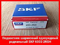 Подшипник шариковый SKF 6003 2RSH