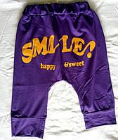Капри  детские Smile с заниженной матней