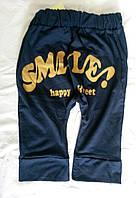 Капри  детские Smile с заниженной матней, фото 1