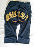 Капрі дитячі Smile із заниженою матней, фото 2