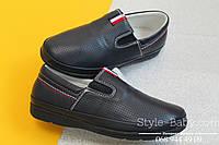 Туфли мокасины на мальчика на резинке детская школьная обувь тм Том.м р. 27,28,29,30,31,32