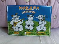 Детское одеяло,шерстяное,Украина,110х140