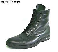 Кожаные ботинки мужские на шнурках