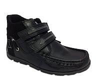 Ботинки Minimen 55BLACKMAKAS 36 23,5 см Черный