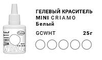 """ГЕЛЕВЫЙ КРАСИТЕЛЬ """"WHITE"""" (БЕЛЫЙ) """"CRIAMO"""" 25 ГР."""