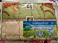 Одеяло,наполнение-лен,стеганое, Украина
