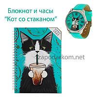 """Оригинальный подарок набор """"Котик и стакан"""""""