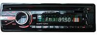Автомагнитола Sony CDX-GT490U DVD, качественная автомобильная магнитола!Лучший подарок