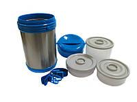 Термос пищевой металлический 2л 3 в 1 A-plus 1668 Blue