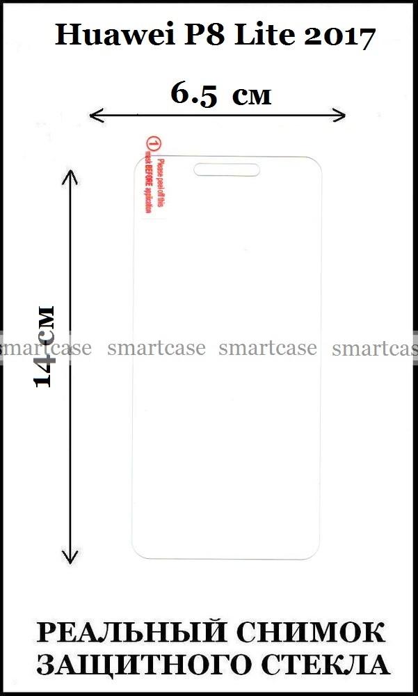 стекло Huawei P8 Lite 2017 купить