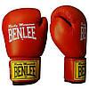 Боксёрские перчатки Benlee Fighter Red (194006)