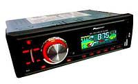 Автомагнитола A-505 USB Мр3 (радиатор, пульт), магнитола автомобильная!Лучший подарок