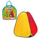 Палатка детская M 0053 пирамида, размер 83-83-108 см, в сумке, фото 2