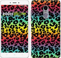 """Чехол на Xiaomi Redmi Note 4 Радужная шкура леопарда """"1113c-352"""""""