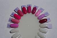 Гель-лак AS розовые оттенки, 15 мл