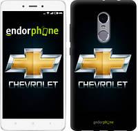 "Чехол на Xiaomi Redmi Note 4 Chevrolet. Logo ""3154c-352"""