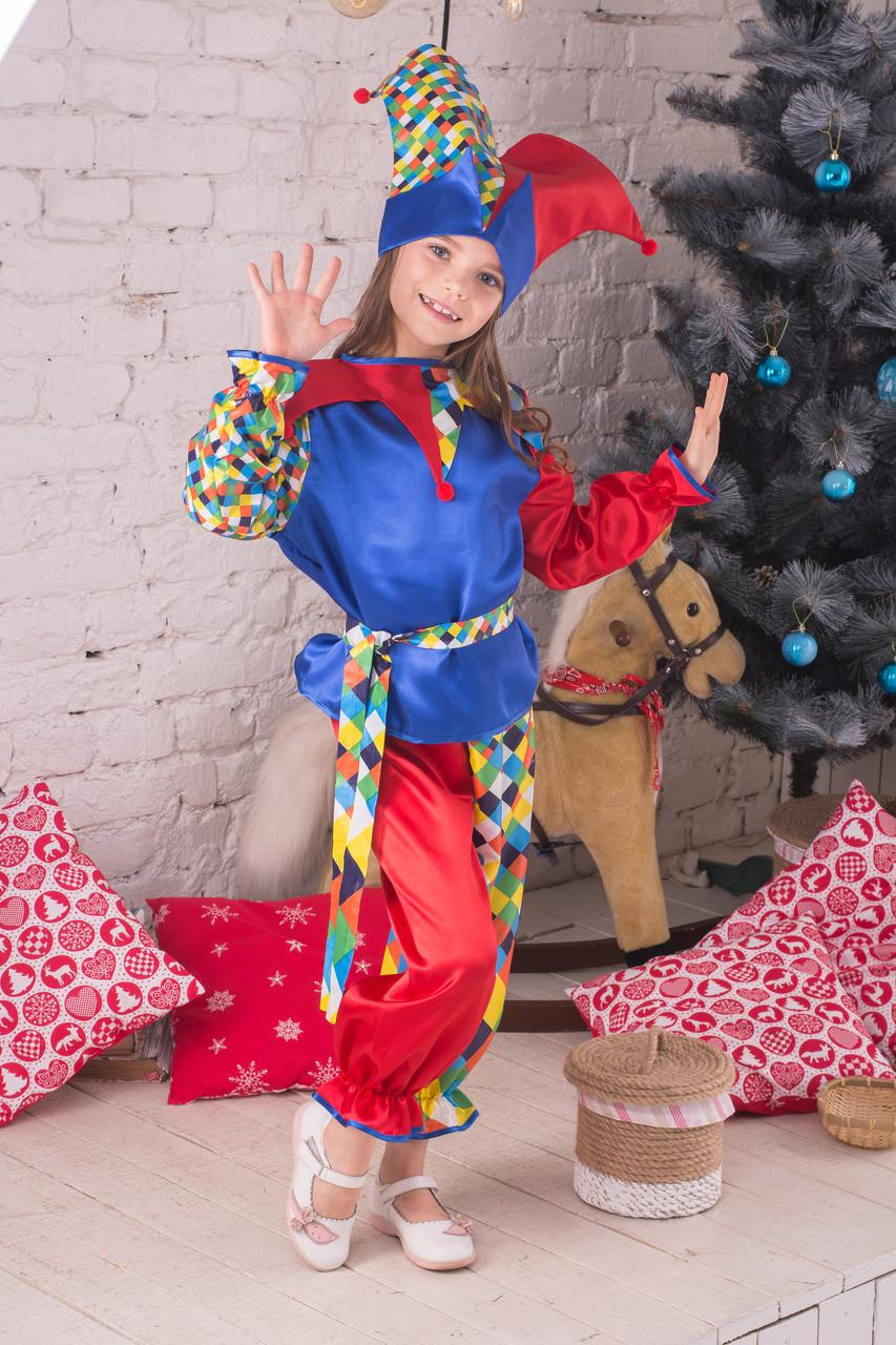 Маскарадный детский костюм скомороха