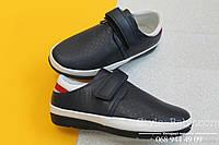 Классические туфли на липучке для мальчика с белой полосой тм Томм р. 27,28,30,31,32