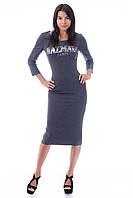 Платье серого цвета трикотажное за колено со стразами