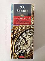 Чай Соннет 25 пакетов Британский