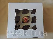 Коробка для кексов 9 шт