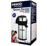 Вакуумный термос с помпой Frico FRU-247 на 3 литра