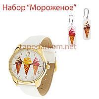 """Стильный подарок """"Мороженое"""", часы и серьги"""