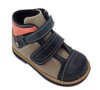 Детские ортопедические ботинки Perlina на мальчика р. 22 (14,5см)