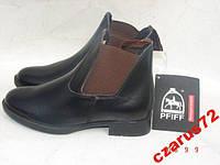 Ботинки для верховой езды Pfiff р. 28,29,30,33