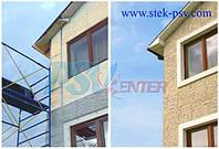 Фасадные термопанели (PS), фото 1