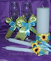 Набор Украинский Свечи + Бокалы