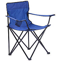 Складной стул Рыбацкий CCS003 синий