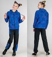 Подростковый костюм для девочки (голубой)