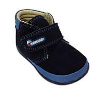 Ботинки Perlina 95BLUE р. 18, 19, 20 Синий
