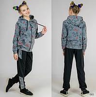 Подростковый костюм для девочки (серый)