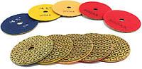 Набор алмазных полировальных дисков 5 номеров, фото 1