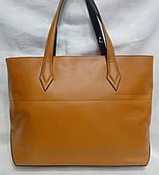 588711f8743e Женские сумки из кожи в Украине. Сравнить цены, купить ...
