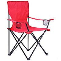 Складной стул Рыбацкий CCS003R