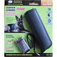 Ультразвуковой отпугиватель от собак AD-100