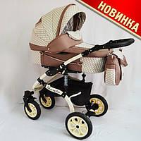 """Детская коляска универсальная 2 в 1 """"Sherry Lux""""."""